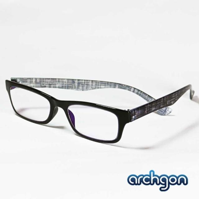 【Archgon亞齊慷】紐約都會風-時尚黑 濾藍光眼鏡(GL-B101-K)