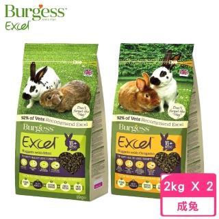 【Burgess伯爵】高機能兔飼料-成兔《薄荷鮮味|奧勒岡葉》2kg(2包組)