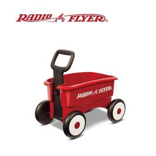 【RadioFlyer】拋物線二合一輕量拖車(#607型)