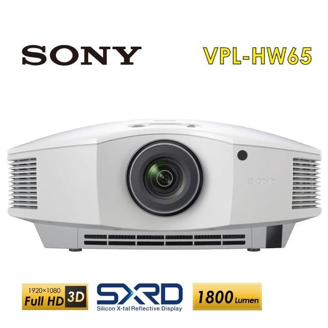 【SONY】FULL HD 3D家庭劇院投影機-白(VPL-HW65/W)