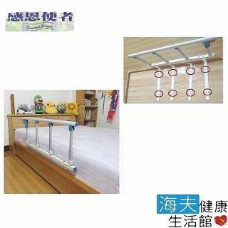 【日華 海夫】床邊 安全護欄 起身扶手 附4支固定支架(護欄+起身扶手型)