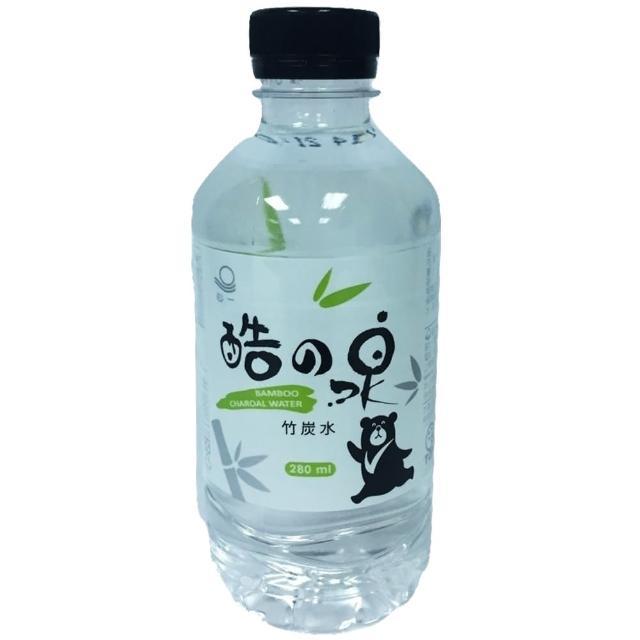 【心一】酷之泉竹炭水280ml(24入/箱)
