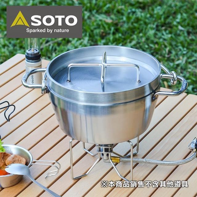【SOTO】不鏽鋼荷蘭鍋 8吋 ST-908 / 瓦斯爐組(荷蘭鍋)