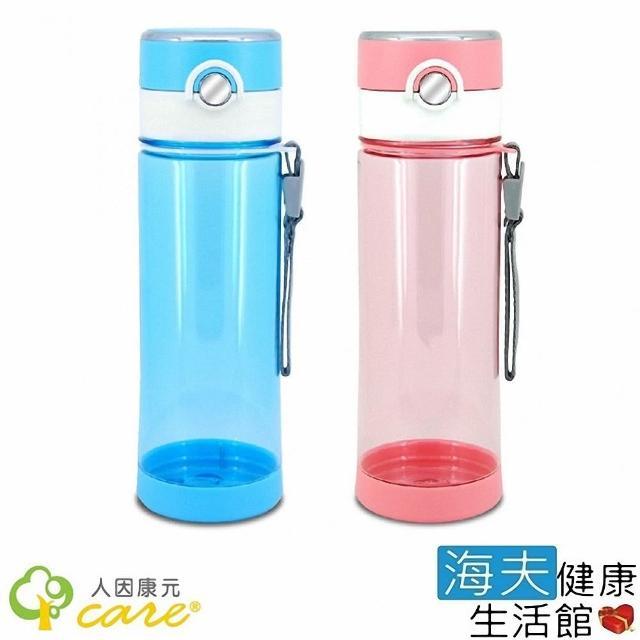 【人因康元x海夫】新負離子 能量 冷熱水壺 680ml(TT6802)