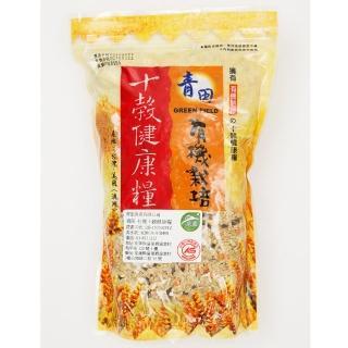 【青田】有機十穀健康糧 五穀米(900g)