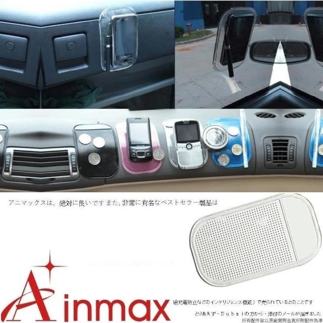 【Unicare】萬用矽膠防滑墊/車用手機止滑墊片/強力吸附矽膠墊片(矽膠防滑墊)