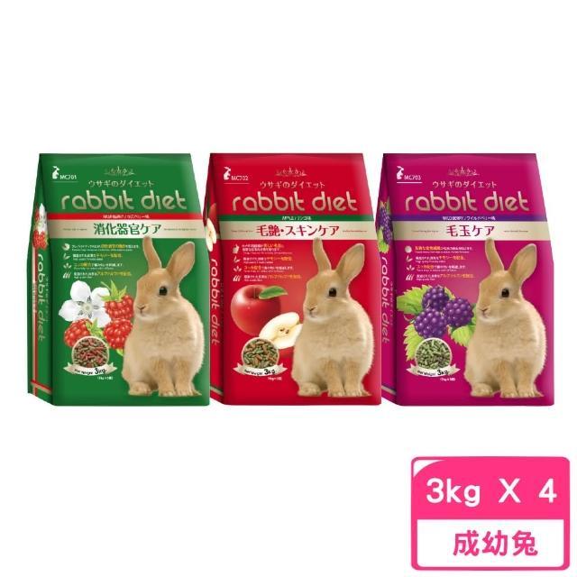 【GEX】高纖美味水果兔飼料3KG(2包組)