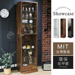 雙11限定【Akira】MIT直立式180公分十層玻璃展示櫃(收納櫃
