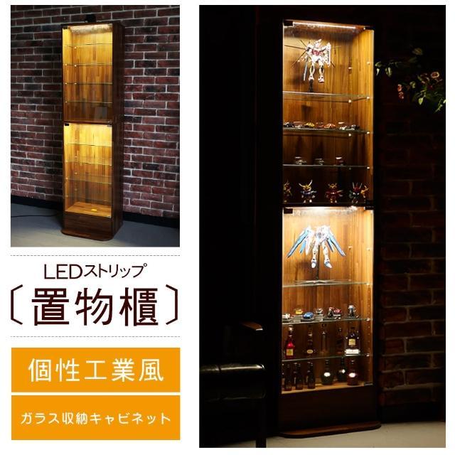 【Akira】工業風LED燈條180公分直立式十層玻璃收納櫃