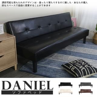 【BN-Home】Daniel丹尼爾優質皮革沙發床(沙發床/沙發/皮沙發)