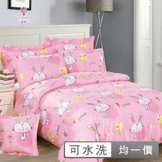 【巴麗維亞】頂級活性舒柔棉床包枕套組台灣製造(單人/雙人/加大)