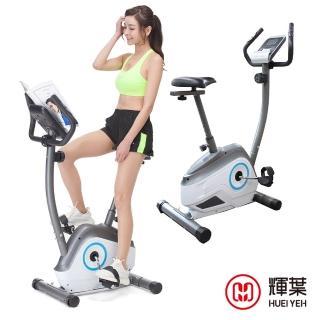 【輝葉】輕商用磁控健身車
