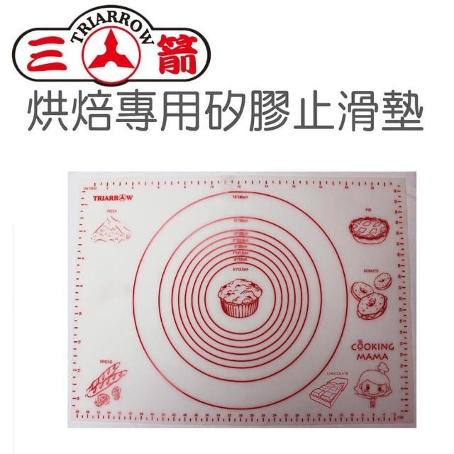 【三箭牌】烘焙專用矽膠止滑墊63x44cm(2029)
