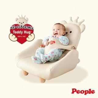 【日本People】Teddy hug四段折疊沙發床椅(耐重70公斤!!)