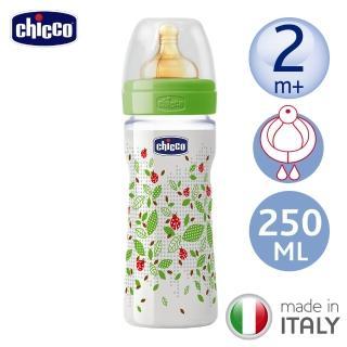 【chicco】舒適哺乳自然田園乳膠PP大奶瓶250ML-單孔2m+
