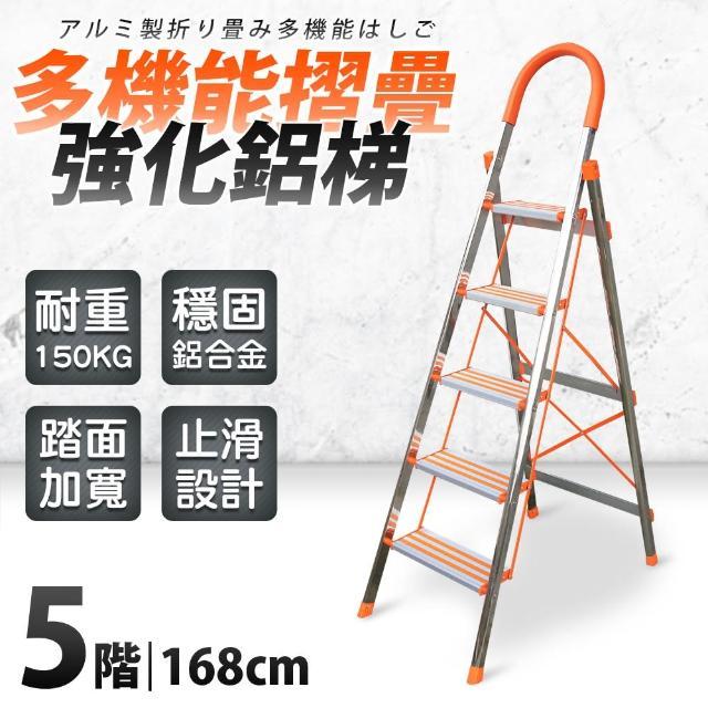 【Effect】全新居家不锈钢加厚加宽手扶梯(居家必备-五阶)