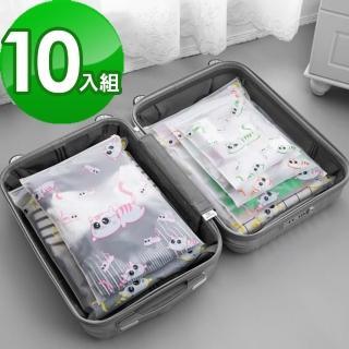 【JIDA】可愛貓咪霧面夾鏈收納整理袋10入組(5入/包)