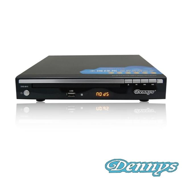 【Dennys】DIVX/USB DVD播放器(DVD-2610)