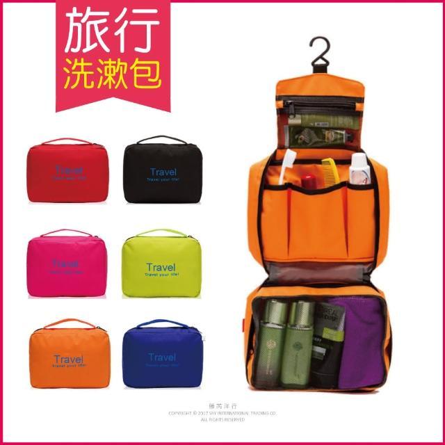 【Travel Season】三層大容量防水收納漱洗包(大容量多側袋設計)