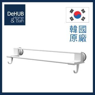 【DeHUB】白色浴巾架(毛巾掛架/多功能衛浴掛架)