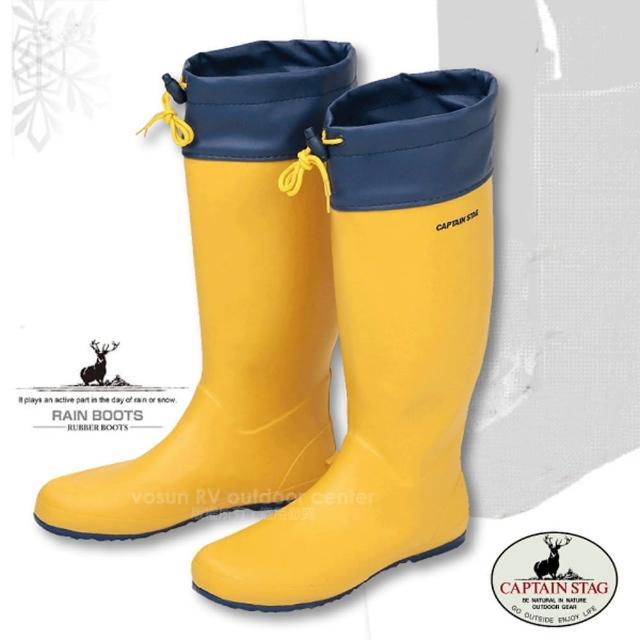 【日本鹿牌 CAPTAIN STAG】雨神 超輕量橡膠可調式鬆緊繩防水雨鞋/雨靴/防滑耐磨大底(黃 UX-2532/2533/2534)