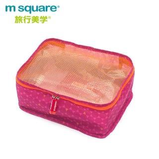 ~m square~商旅系列Ⅱ折疊衣物袋S