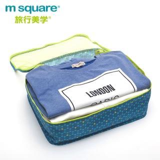 ~m square~商旅系列Ⅱ折疊衣物袋L