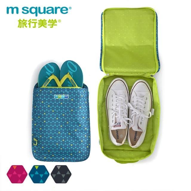 【m square】商旅系列Ⅱ便攜鞋靴包L