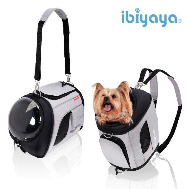 【IBIYAYA依比呀呀】FC1752探索者肩後背寵物包PLUS藍灰