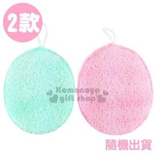 【小禮堂】日製身體沐浴澡棉《2款.隨機出貨.綠/粉.橢圓》晶瑩美肌.可放入香皂