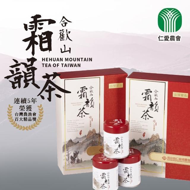 【仁愛農會】合歡山霜韻茶(75g/4罐/盒)