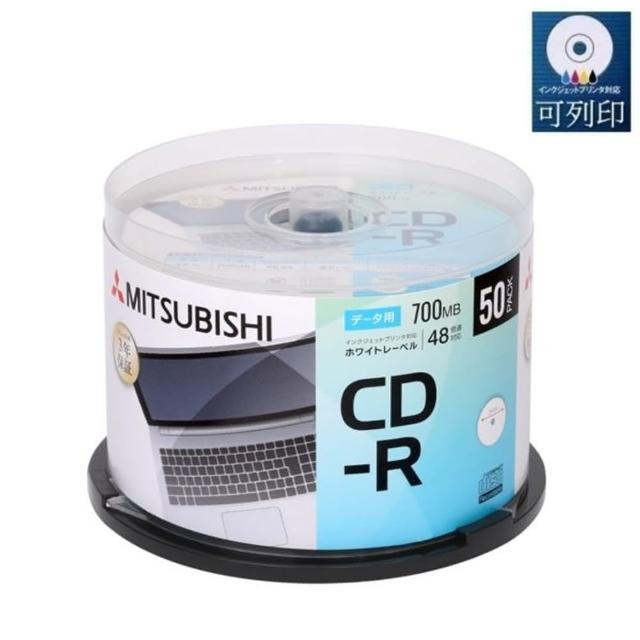 【三菱 MITSUBISHI】日本限定版 CD-R 700MB 48X(珍珠白滿版可噴墨燒錄片50片)