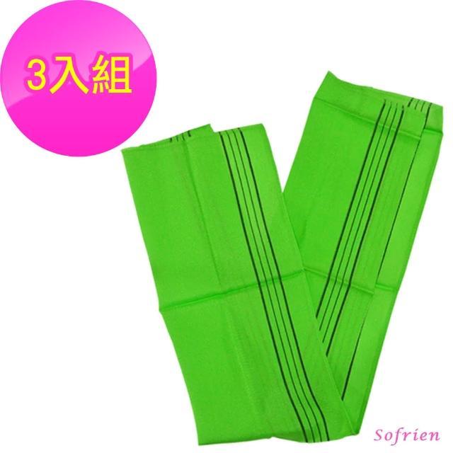 【韓國Sofrien】長條去角質搓澡巾-綠色3入(汗蒸幕去角質沐浴巾)
