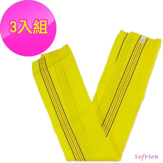 【韓國Sofrien】高級長條搓澡巾-黃色3入(汗蒸幕去角質沐浴巾)
