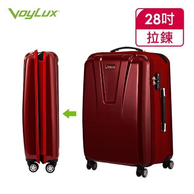 【VoyLux伯勒仕】VIP系列-28吋硬殼收摺專利八輪行李箱(酒紅色3889811)