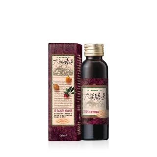 【大漢酵素】綜合蔬果醱酵液(60mlx1瓶)
