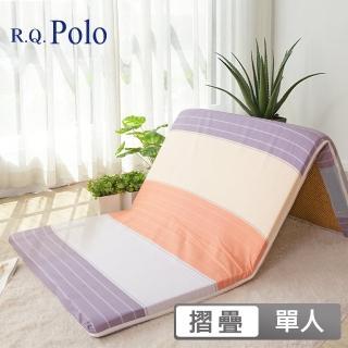 【R.Q.POLO】日式亞藤抗菌三折床墊/厚度5公分/多款任選(單人)/