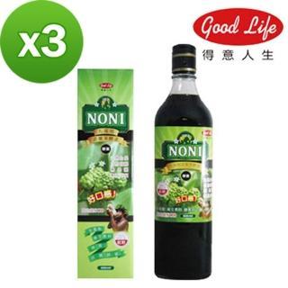 【得意人生】大溪地諾麗果酵素液(600ml/瓶)x3瓶組