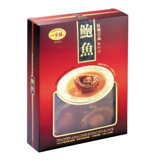 【一吉膳】紅燒吉品鮑魚+頂湯410g/盒(鮑魚)