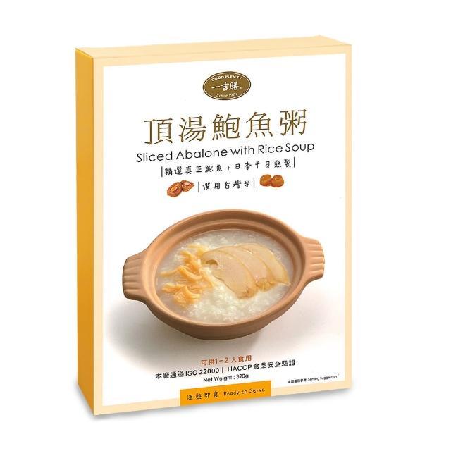 【一吉膳】鮑魚粥-320g