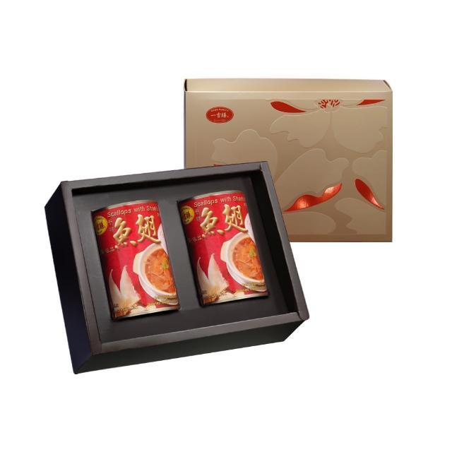 【一吉膳】元貝魚翅2入禮盒420g*2