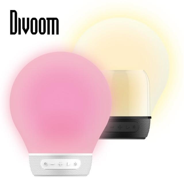 【DIVOOM】AURABULB 燈泡造型藍牙喇叭