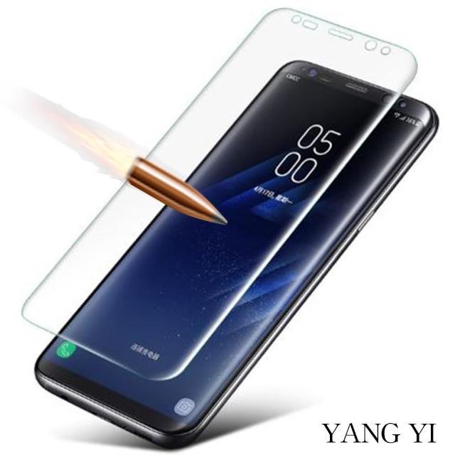 【YANG YI】揚邑 Samsung Galaxy S8 Plus 6.2吋 全屏滿版3D曲面防爆破螢幕保護軟膜