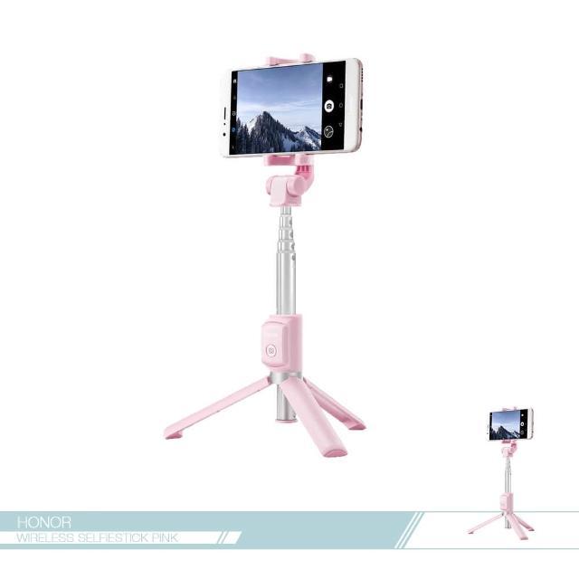 【Huawei華為】原廠榮耀 三腳架自拍桿 無線版 迷你遙控器(自拍棒 伸縮杆_粉色 全新盒裝)