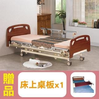 【康元】三馬達護理床 日式醫療電動床B-650(贈品:床上桌板x1)