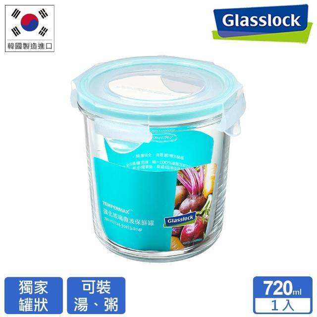 【Glasslock】強化玻璃微波保鮮罐 - 圓720ml