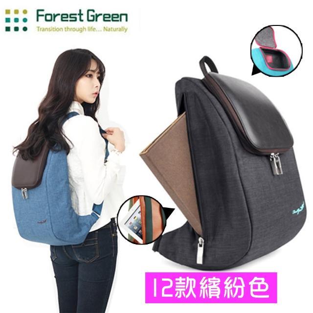 【FOREST GREEN】平板收納毛氈/尼龍後背包(多種顏色尺寸可選)