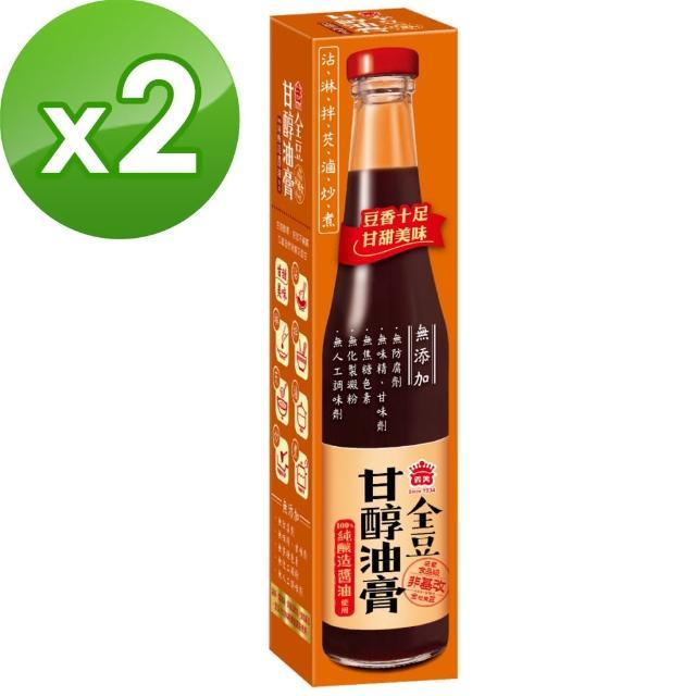 【義美】全豆純釀造甘醇醬油膏2入(535g/罐)