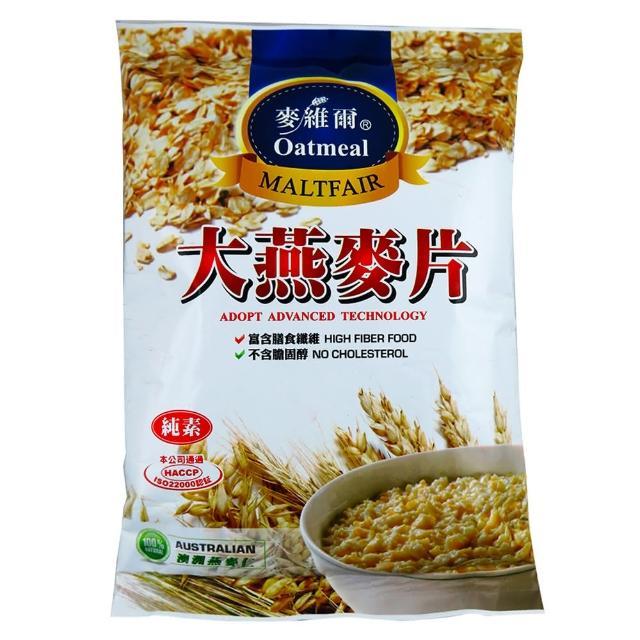 【麥維爾】大燕麥片(400g)