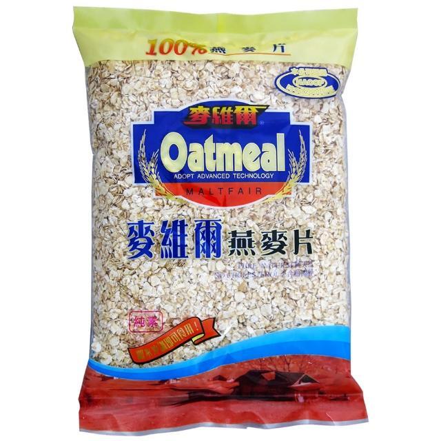 【麥維爾】燕麥片(400g)
